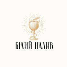 Bilyi Nalyv
