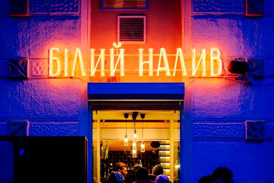 Поради від Дмитра Борисова: коли краще відкривати заклад по франшизі (ВІДЕО)