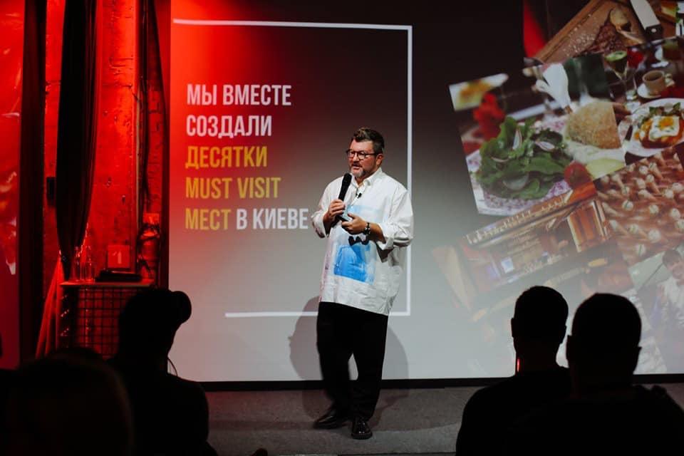 Тренди ресторанного бізнесу 2020 в Україні